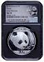 2018 China 10 Yuan Silver Panda NGC MS70 - Early Releases - Black Core - 35th Anniversary Label