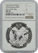 2018 Rwanda 1oz Silver Year Of The Dog Coin NGC MS70 - Brown Label