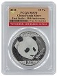 2018 China 10 Yuan Silver Panda PCGS MS70 - First Strike - Flag Label