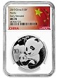 2019 China 10 Yuan Silver Panda NGC MS70 - Early Releases - Flag Label