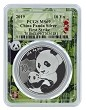 2019 China 10 Yuan Silver Panda PCGS MS69 - First Strike - Panda Frame