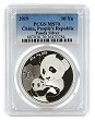 2019 China 10 Yuan Silver Panda PCGS MS70 - Blue Label