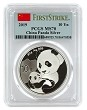 2019 China 10 Yuan Silver Panda PCGS MS70 - First Strike Label