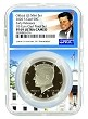2020 S Kennedy Clad Half NGC PF69 Ultra Cameo - Early Releases - White House Core - Kennedy Label