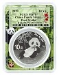 2020 China 10 Yuan Silver Panda PCGS MS70 - First Strike - Panda Frame