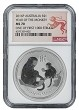 2016 Australia 1oz Silver Lunar Monkey NGC MS70 One of first 1000 Struck