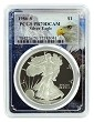 1986 S 1oz Silver Eagle Proof PCGS PR70 DCAM - Eagle Frame