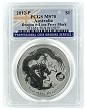 2012 Australia 1oz Silver Dragon w/Lion Privy PCGS MS70 - Flag Label