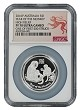 2016 P Australia Silver High Relief Monkey NGC PF70 Ultra Cameo One Of First 500 Struck