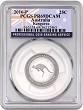 2016 Australia 1/4oz Silver Proof Kangaroo PCGS PR69 DCAM - Flag Label POP 119