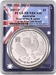 2017 P Australia 1oz Silver Proof Rooster PCGS PR70 DCAM - Flag Frame - 1 of First 200 Struck