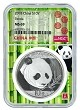 2018 China 10 Yuan Silver Panda NGC MS69 - Bamboo Core
