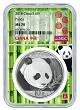 2018 China 10 Yuan Silver Panda NGC MS70 - Bamboo Core