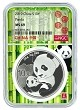 2019 China 10 Yuan Silver Panda NGC MS69 - Bamboo Core
