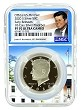 2020 S Kennedy Silver Half NGC PF70 Ultra Cameo - Early Releases - White House Core