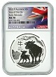 2021 Australia 1oz Silver Lunar Ox NGC MS70 Early Releases - Flag Label